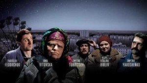 В липні відбудеться прем'єра містичного трилеру про Чорнобиль