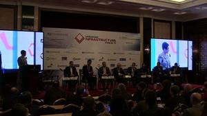 II«Український інфраструктурний форум» – кузня цікавих ідей