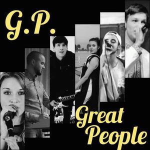 Great People: Як народжуються круті музиканти та до чого тут метелики