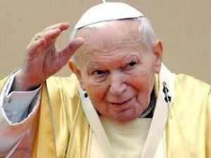 Літанія до святого Йоана Павла ІІ<br />
