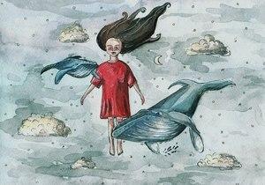 Я риба твого океану