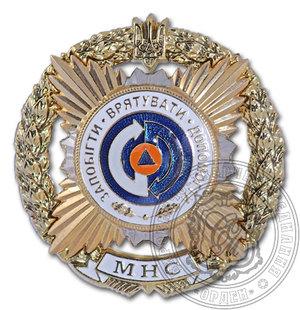 ЛікНеп 101. Відзнаки Державної служби України з надзвичайних ситуацій