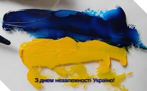 Хто ми, українці?