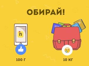 Український стартап розробив електронну школу