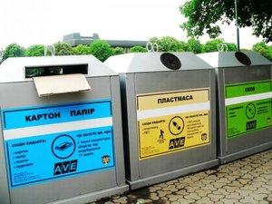 Українці створили сайт, який навчає правильно сортувати сміття