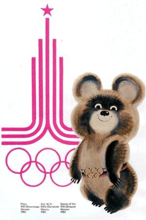 Давно Не Бачились №8. Мішка - забутий і покинутий символ олімпіади