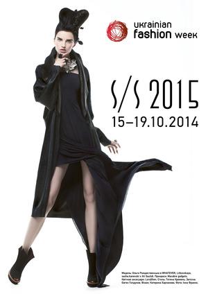 35-й Ukrainian Fashion Week - головна модна подія в Україні
