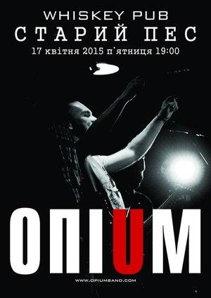 Клубний концерт львівського рок колективу Опіум у Івано-Франківську