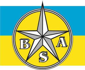 Спосіб виходу з енергетичної та економічної криз в Україні