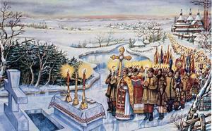 Водохреща: історія, традиції, народні прикмети