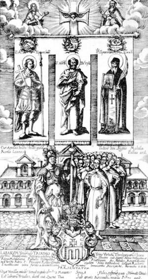 XVII СТ. : ПОЛОНІЗАЦІЯ, ВІДРОДЖЕННЯ, ПОЧАТОК РУСИФІКАЦІЇ