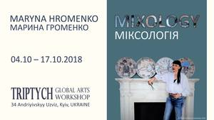 Нова виставка в Triptych: Global Arts Workshop