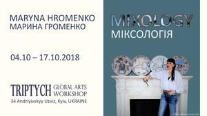 Нова виставка в Triptych: Global Arts Workshop