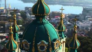 Історичний Київ став доступним онлайн
