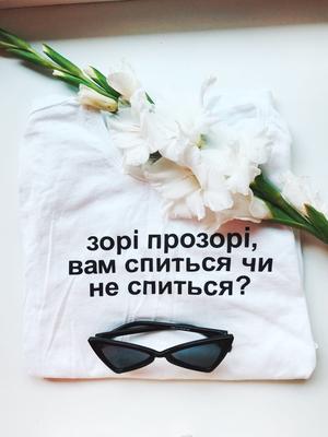 <p>ЖФФ6</p>