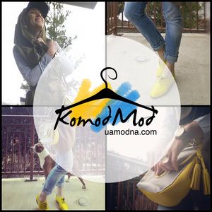Stay Yellow - новий стильний образ у Komod Mod