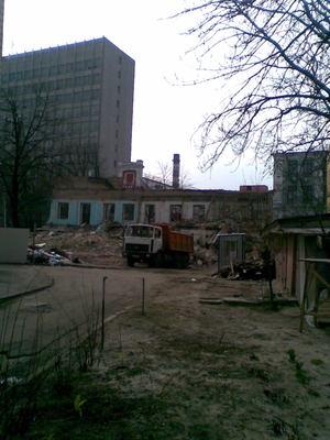 Київ-Париж (Початок)