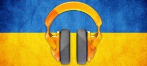 Музика Незалежності: 25 найзнаковіших українських пісень