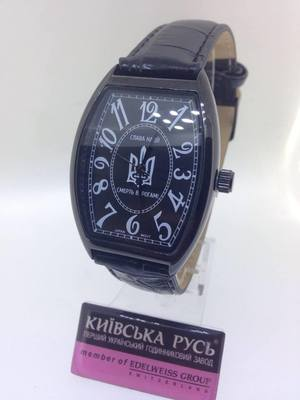 Лімітована серія годинників KYIVSKA RUS COLLECTION