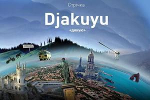 Українська короткометражка здобула перемогу на міжнародному фестивалі Short to the point