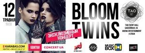 Bloom Twins знову в Києві