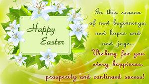 Easter Greetings!<br /> Великодні Привітання від музею Т.Шевченка в Канаді