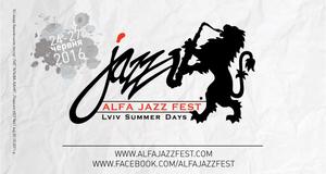 Джамала дасть унікальний концерт у Львові на ALFA JAZZ FEST