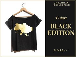 Футболки black edition від бренду Калина україна