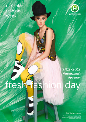 Маша Гребенюк стала лицом Fresh Fashion Day