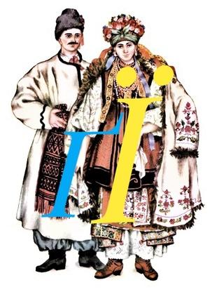 Автобіографія українського слова