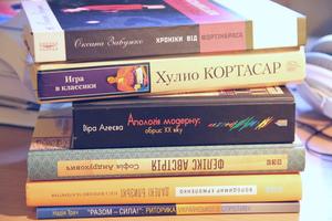Стара та Нова українська гуманітаристика