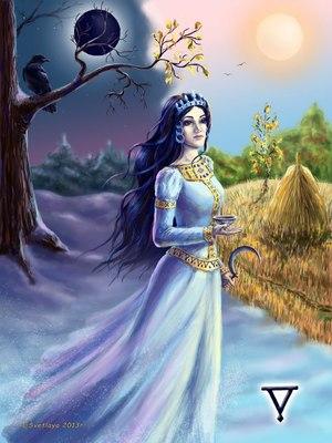 Богиня Мара та її доньки. Чи справді абсолютне зло?