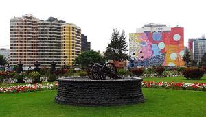 Ліма - Столиця Перу