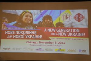 Жертвуємо у майбутнє України!