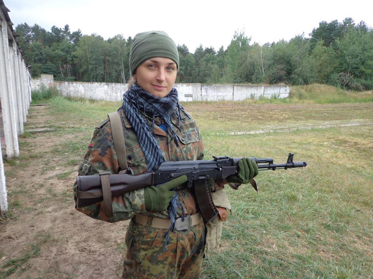 Знакомства С Донбасса