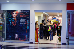 Fashion Globus Ukraine (фото)